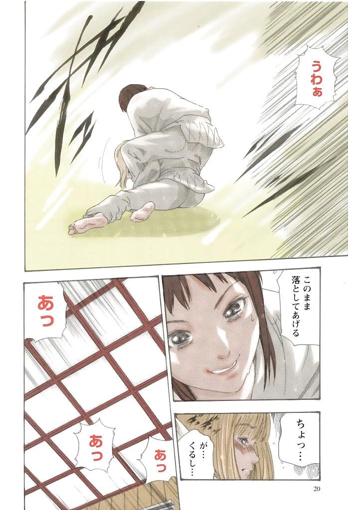 HARUKI Houkago Drop 02 - Japanese comics (21p)
